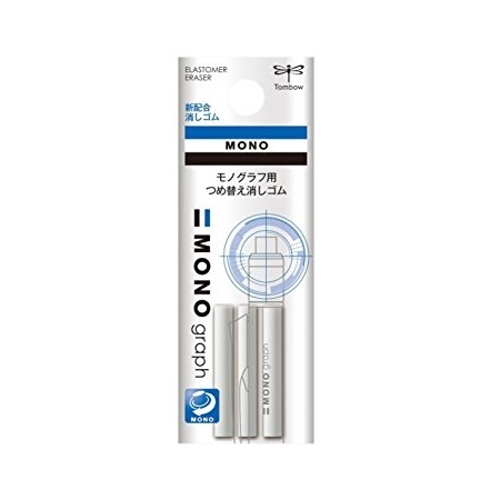 Mono Graph Erasers 3-pack in the group Pens / Pen Accessories / Spare parts & more at Pen Store (100968)