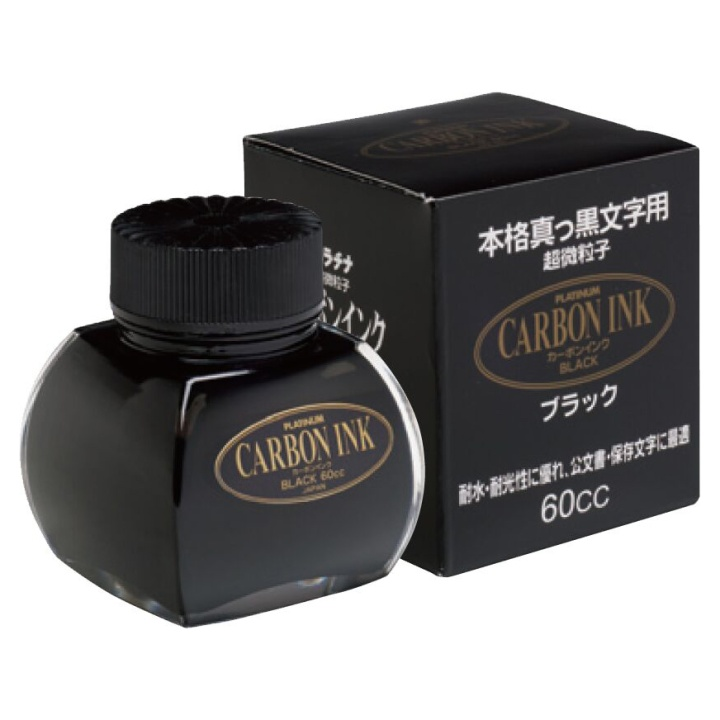 Carbon ink 60 ml Black in the group Pens / Pen Accessories / Fountain Pen Ink at Pen Store (109814)