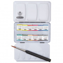 Horadam Aquarell Metal 12-set + brush